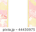 和柄 桜 ピンクのイラスト 44430975