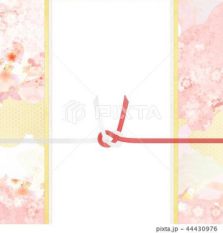 和-和風-和柄-背景-和紙-春-桜-ピンク-水引-のし 44430976