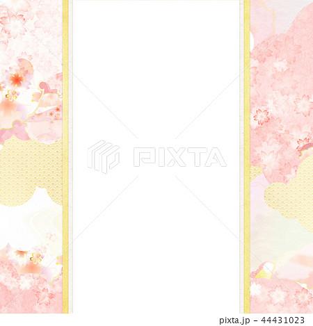 和-和風-和柄-背景-和紙-春-桜-ピンク-のし 44431023