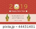 正月飾り 年賀状 ベクターのイラスト 44431401