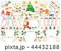 フレーム クリスマス 水彩のイラスト 44432188