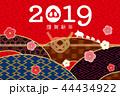 年賀状 ベクター 年賀2019のイラスト 44434922
