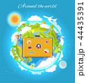 ワールド カラー 色のイラスト 44435391