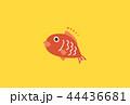 鯛 魚 年賀状素材のイラスト 44436681