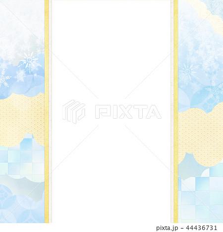 和-和風-和柄-背景-和紙-冬-雪-白-のし紙 44436731