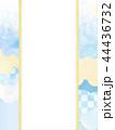 和-和風-和柄-背景-和紙-冬-雪-白-のし紙 44436732