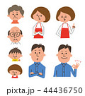 家族・表情バリエーション 44436750