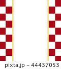 44437053