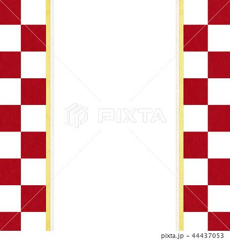 和紙-和-和風-和柄-市松模様-紅白-のし紙 44437053