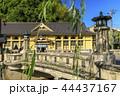 城崎温泉 44437167