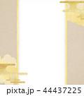 和-和柄-和風-背景-金箔-雲-霞-のし紙 44437225