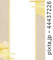 金箔 雲 和柄のイラスト 44437226