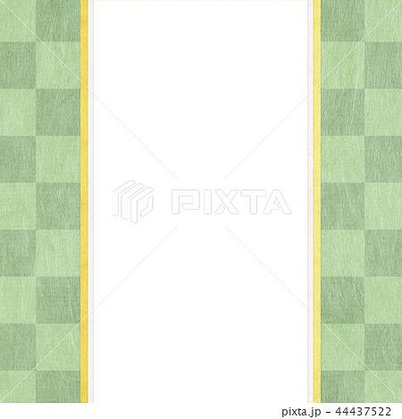 和-和風-和紙-和柄-背景-のし紙-ご祝儀袋 44437522