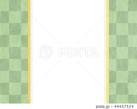 和-和風-和紙-和柄-背景-のし紙-ご祝儀袋 44437524