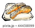 和食 おかず 鮭のイラスト 44438099