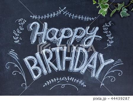 チョークアートの誕生日メッセージ 44439287
