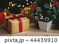 Christmas Gift And Small Christmas Tree 44439910