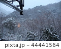 雪山 44441564