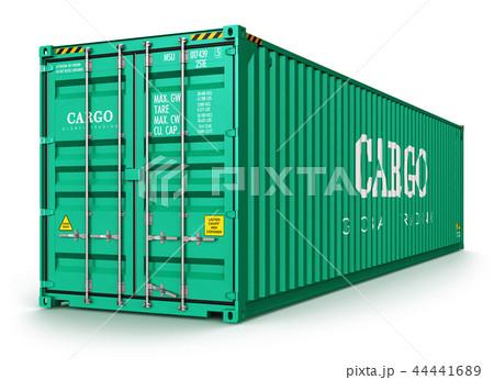 Heavy 40 ft cargo container 44441689