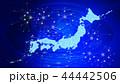 ネットワーク インターネット 日本のイラスト 44442506