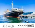 秋晴れの横浜 山下公園と氷川丸の風景 44444003