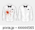 シャツ Yシャツ きれいのイラスト 44444565
