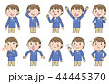 少年Dセット 44445370