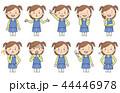 少女Dセット 44446978