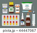 医学 薬 薬剤のイラスト 44447067