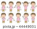 少年Eセット 44449031