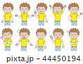 少年メガネEセット 海外 44450194