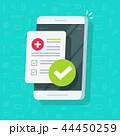 モバイル チェック データのイラスト 44450259