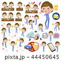 女性 医者 飲酒のイラスト 44450645