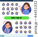 女性 医者 アイコンのイラスト 44451332