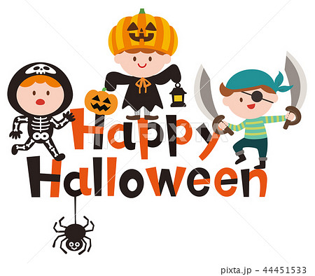 Halloween ハロウィン 文字 英語 キャラクター イラストのイラスト素材
