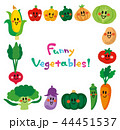 笑顔の野菜たち フレーム 44451537