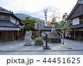三重県・伊勢・おかげ横丁 44451625