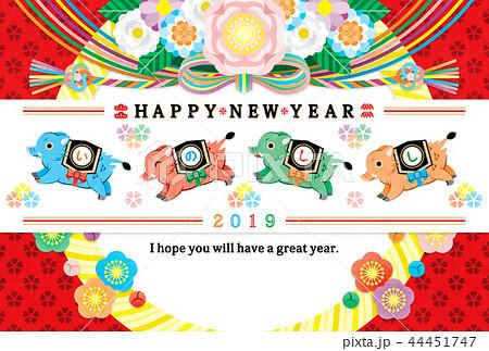 2019年亥年完成年賀状テンプレート「4色カラフルいのしし」HAPPYNEWYEAR 44451747