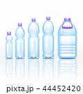 プラスチック プラスティック びんのイラスト 44452420