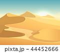 砂漠 砂丘 自然のイラスト 44452666