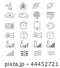 空中 宙 空気のイラスト 44452721