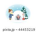冬6 44453219
