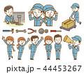 作業着 従業員 製造業のイラスト 44453267