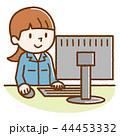パソコン 作業着 女性のイラスト 44453332