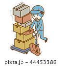 荷物を運ぶ男性 ブラック企業 手描き風 44453386