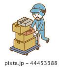 荷物 ブラック企業 運ぶのイラスト 44453388