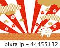 年賀状 正月 亥のイラスト 44455132