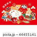 年賀状 正月 亥のイラスト 44455141