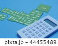 日本 44455489