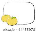 ゆるいえんぴつのゆずのフレーム 44455978